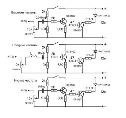 плавное включение вольтовой светодиодной ленты схема